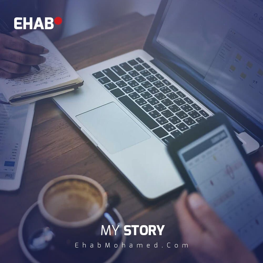EhabMohamed.com - My story